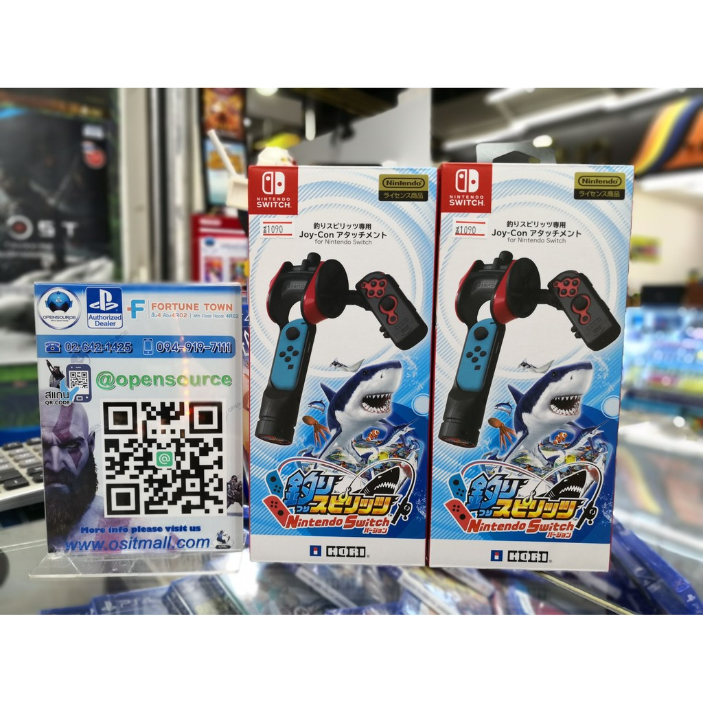 Ace Angler - Nintendo Switch [ATTACHMENT FOR TSURI SPIRITS - HORI]