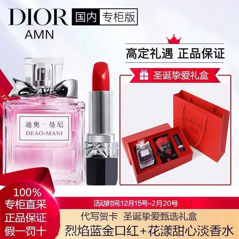 lips ลิมิเต็ดปีใหม่ Dior Dior Manni lipstick 999 matte red flame blue gold lipstick สีติดทนชื่อใหญ่
