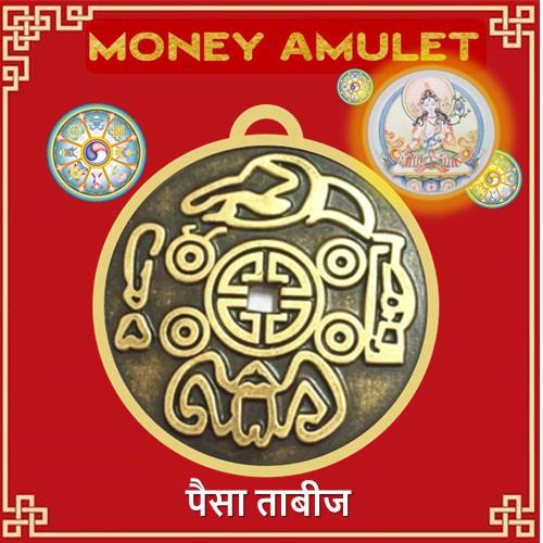 【ราคาถูก】 สร้อยคอv☊money amulet เหรียญทองแบบโบราณ
