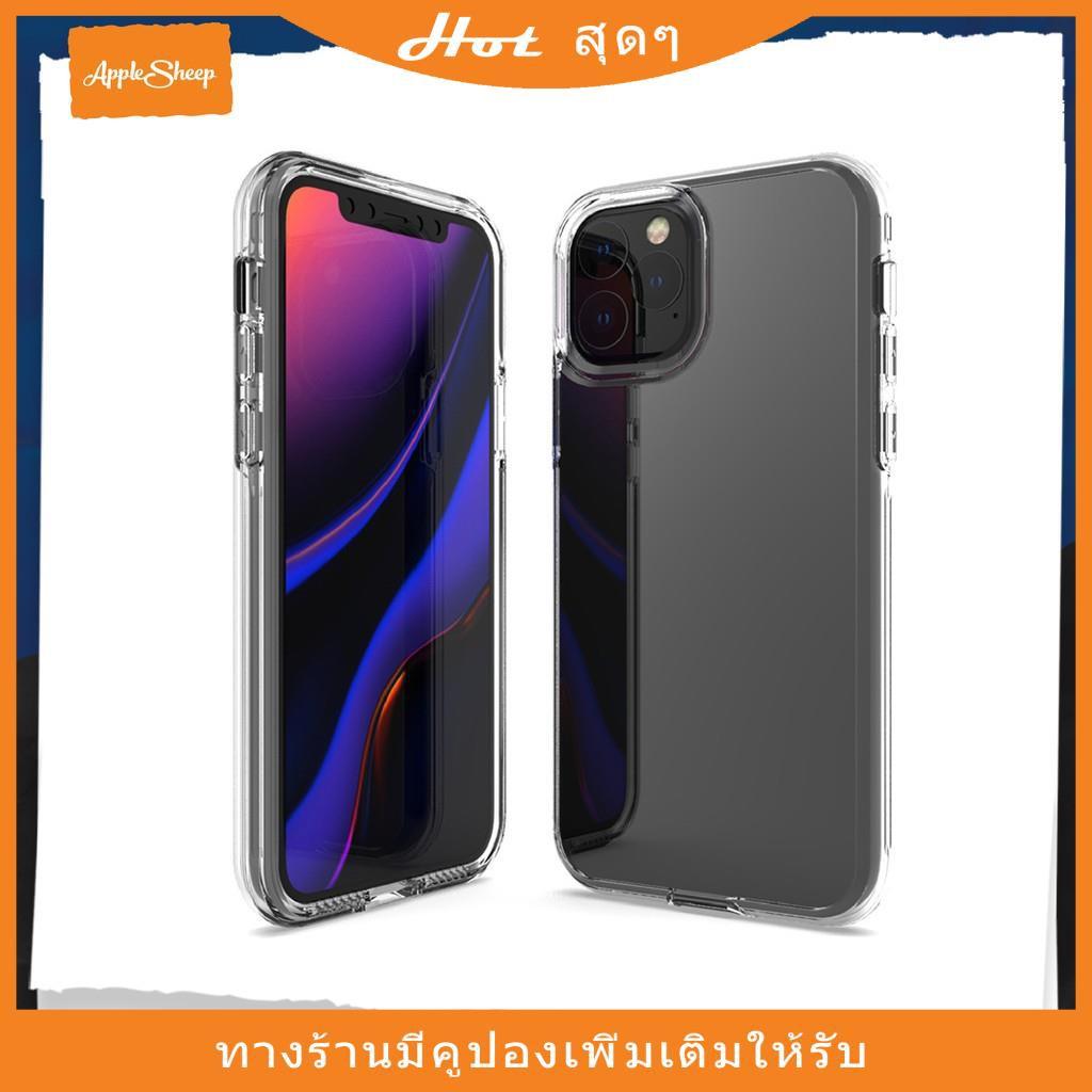 เคสใสสองชั้นสำหรับ iPhone ทุกรุ่น [Case iPhone] จาก AppleSheep พร้อมส่งทั่วไทยเคสโทรศัพท์