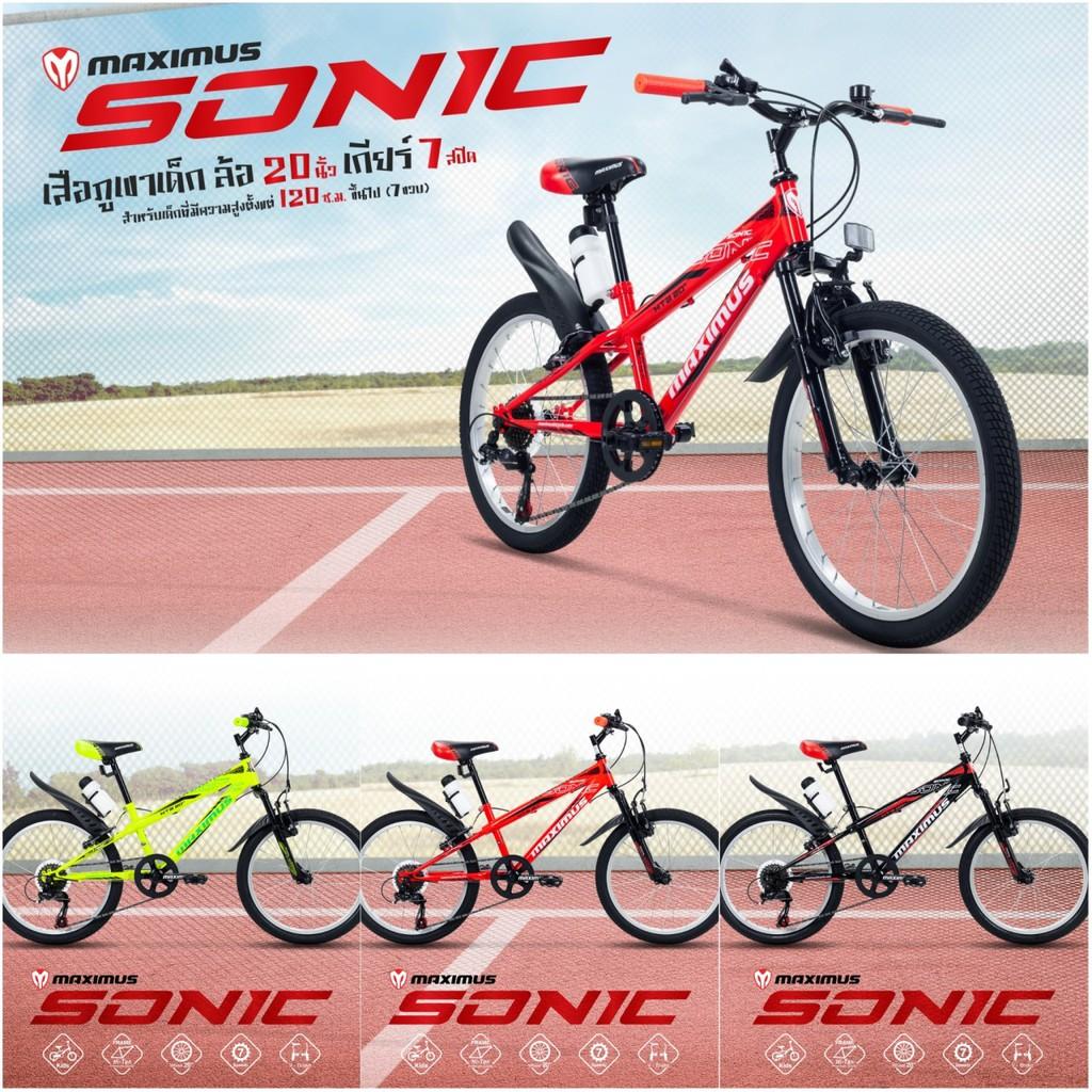SunLite Mountain MTB Bike Grips CLASSIC RED