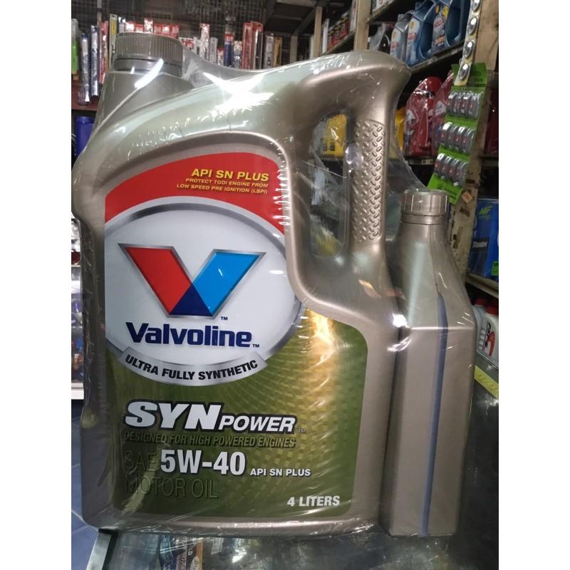 น้ำมันเครื่อง Valvoline (เบนซิน) 5W-40