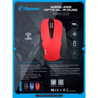 razeak moues wireless RMW-002 เม้าส์
