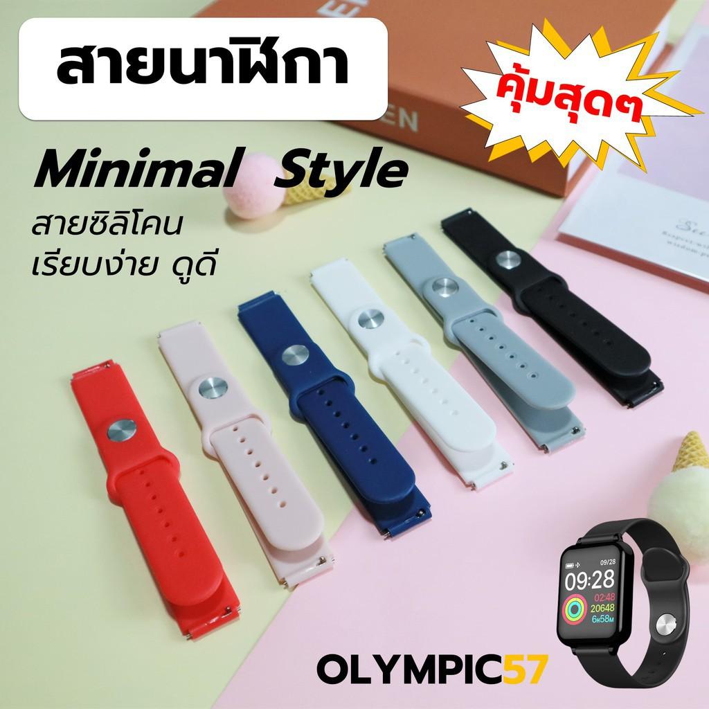 สาย applewatch แท้ สาย applewatch สายซิลิโคนเรียบ สไตล์ Minimal ขนาด 16 มม สำหรับ นาฬิกา Olympic 57