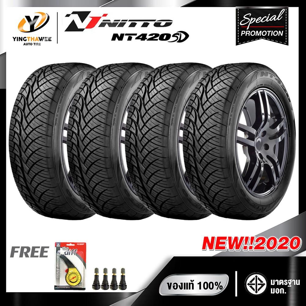 [จัดส่งฟรี] NITTO 265/50R20 ยางรถยนต์ รุ่น NT420SD จำนวน 4 เส้น (ปี2020) แถมเกจหน้าปัทม์เหลือง 1 ตัว + จุ๊บยาง 4 ตัว