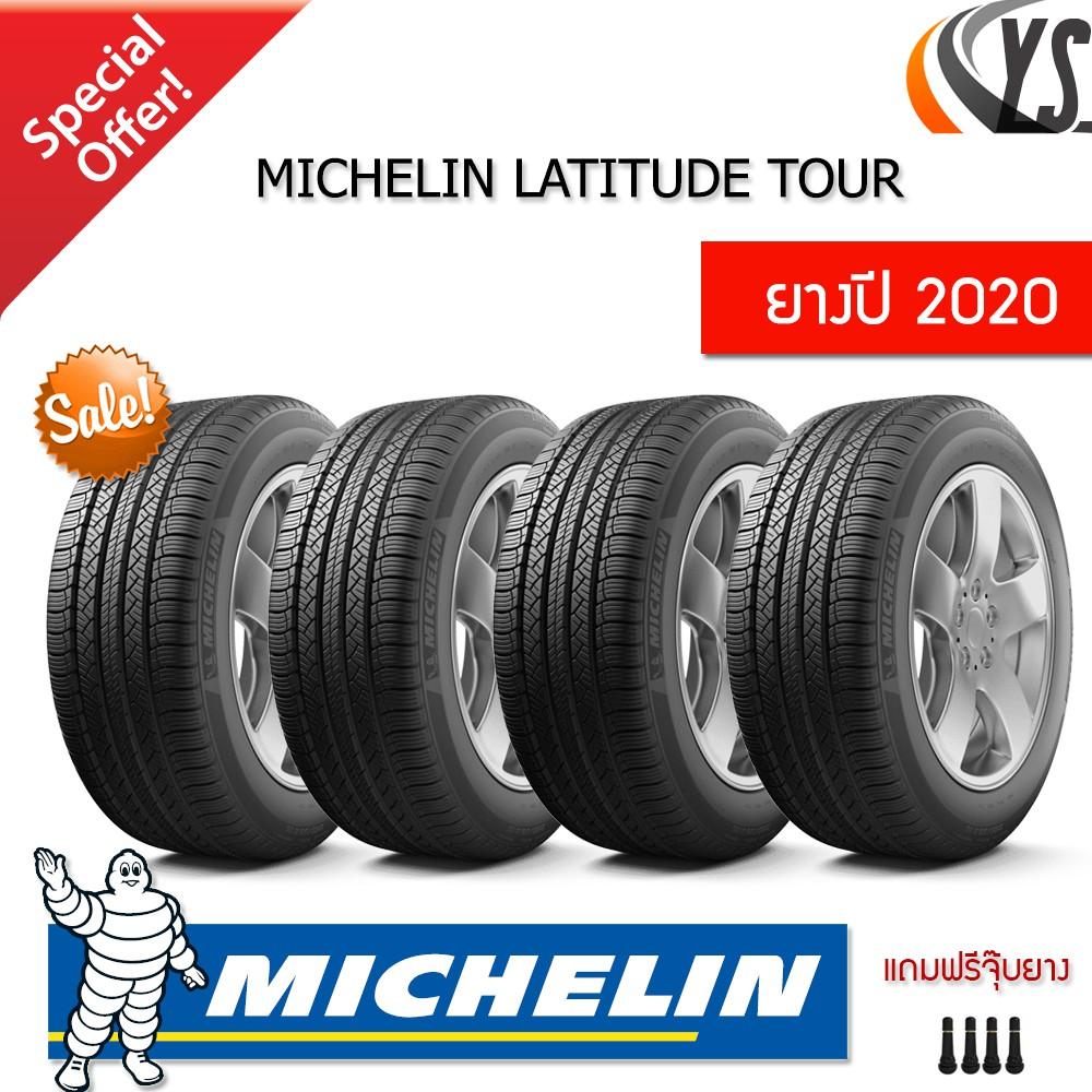 Michelin Latitude Tour  225/65 R17 ปี 20
