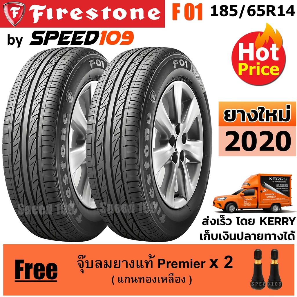 FIRESTONE ยางรถยนต์ ขอบ 14 ขนาด 185/65R14 รุ่น F01 - 2 เส้น (ปี 2020)