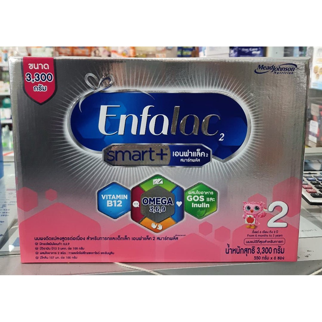 Enfalac Smart+ สูตร 2 ( 6เดือน ถึง  3  ปี )   3300g ( โฉมใหม่ 550*6 ถุง )  เอนฟา สมาร์ทพลัส 3000 กรัม Exp 13/1/22