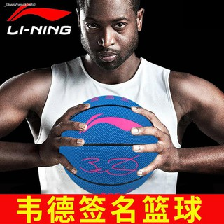 【low price promotion】❡✳Li Ning Basketball Wade s Way Signature Model No. 7 Wear-resistant Black Gold Colorful Adult S