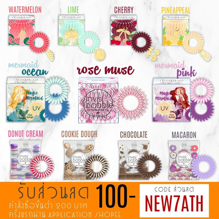 mermaid & rose muse & frutti & cheatday รุ่น original invisibobble  ‍♀️✨พร้อมส่ง