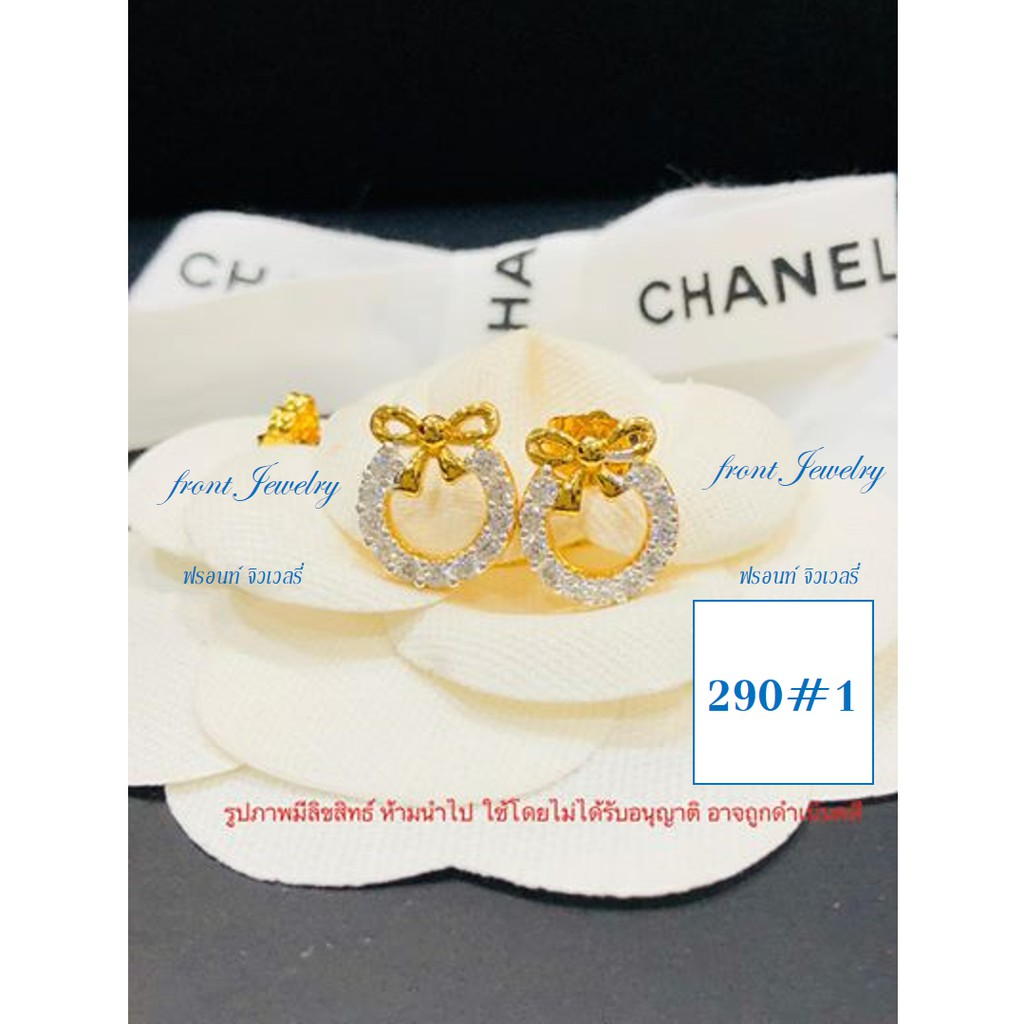 ต่างหูทองหุ้ม แบบสวยทันสมัย ใส่ได้ทุกโอกาส 2 คู่ ขึ้นไป คู่ละราคา 145 บาท (1คู่150บาท) คละแบบได้ในรหัส 290 front Jewelry