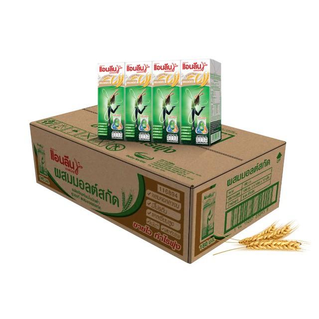 ilu●♘Anlene แอนลีน มอฟแม็กซ์ นมกล่อง ยูเอชที รสอิงลิชมอลต์ 12x4x180 มล. (ขายยกลัง)