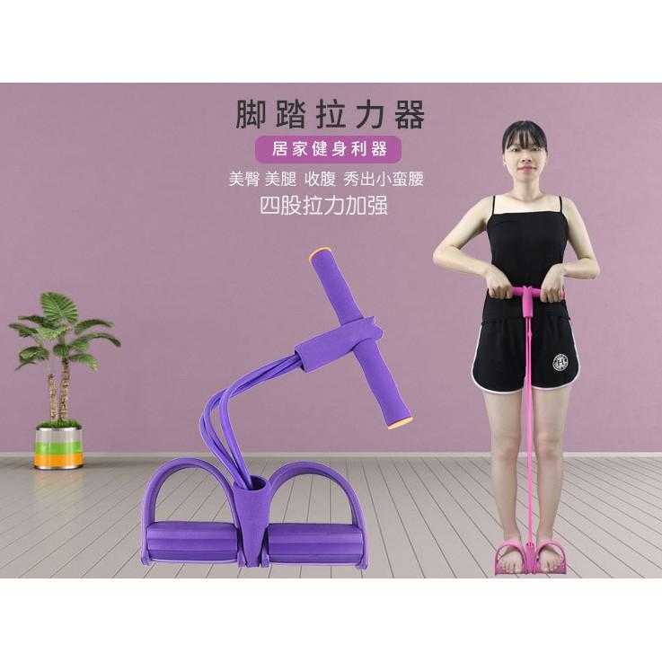 ยางยืดออกกำลังกาย  โยคะ ผ้ายืดออกกำลังกาย ยางยืดแรงต้าน  ยางยืดออกกำลังกายแรงต้านสูง