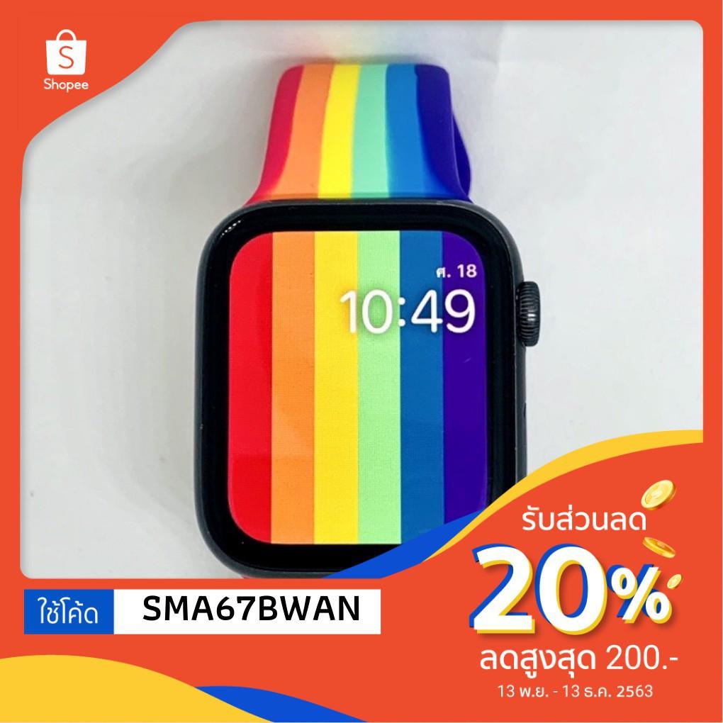 สาย applewatch แท้ สาย applewatch 🌈(ส่งจากไทย)🇹🇭สายนาฬิกา watchซิลิโคน Sport brand rainbow ไซส์40,44🌈