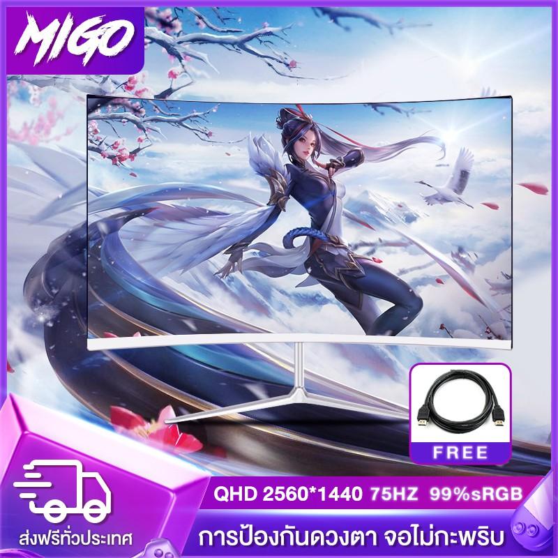 MIIGO ใหม่ 24 นิ้วหน้าจอคอมพิวเตอร์ 75hz QHD 2560 * 1440 2MS 2K จอโค้งจอคอมพิวเตอร์ 75hz LED VA Gaming MONITOR จอเกมแบ