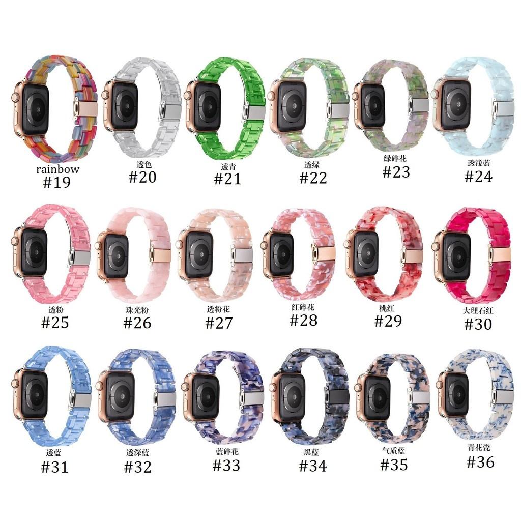 ☾สายนาฬิกา Apple Watch Resin Straps เรซิน สาย Applewatch Series 6 5 4 3 2 1,  Apple Watch SE Stainless Steel สายนาฬิกาข้
