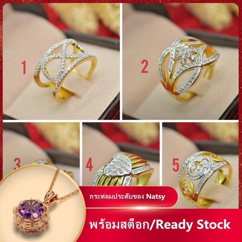 แหวนทอง 1 สลึง แหวนทองปลอม แหวนสลักชื่อ แหวนเพชรสวิส งานละเอียดเพชรเงางาม เล่นไฟวิบวับทบแสงคุณภาพเกินราคา