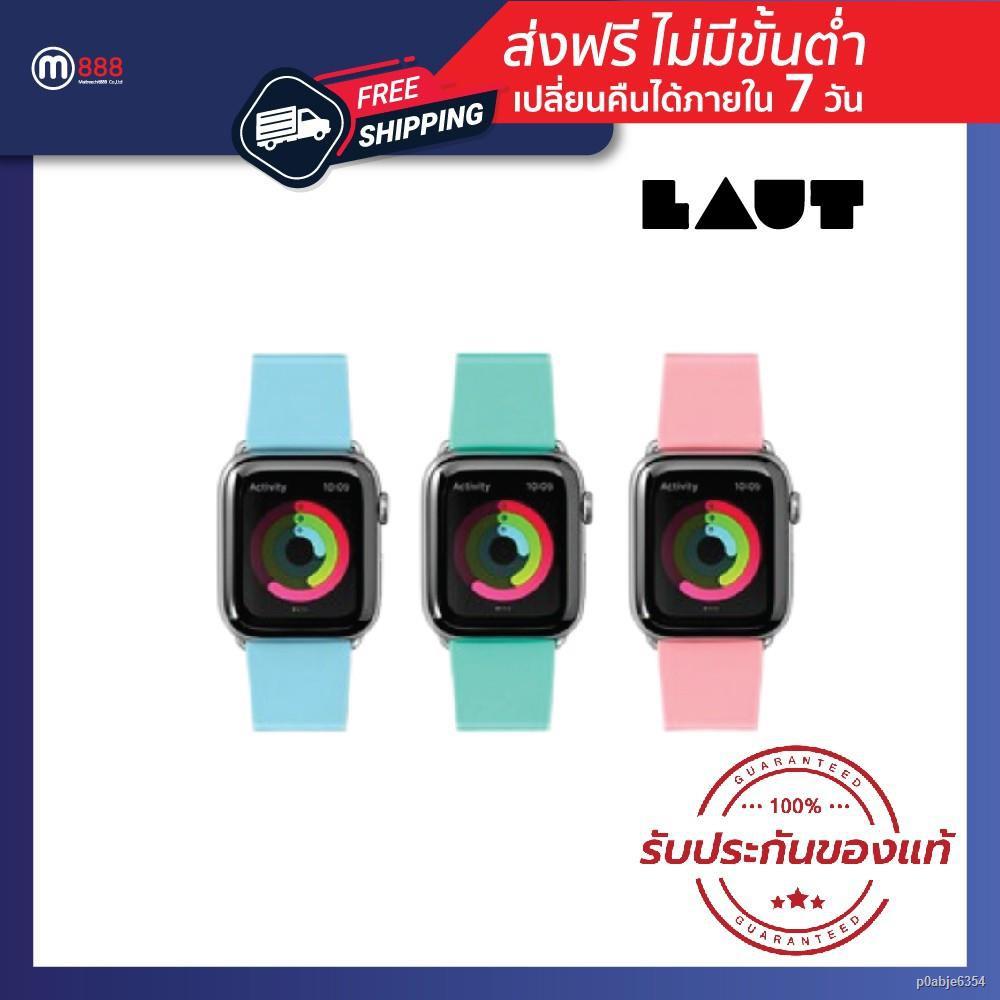 🔥ราคาดีที่สุด!🔥♘┋๑LAUT สาย applewatch Series 1/2/3/4/5 size 38-40/42-44mm สีพาสเทล แอปเปิ้ลวอช สายนาฬิกา