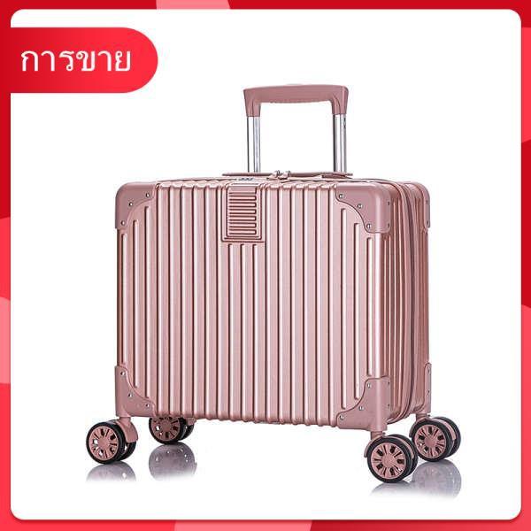 กระเป๋าเดินทาง 18 นิ้วขนาดเล็กรถเข็นขึ้นเครื่องกระเป๋าเดินทางผู้ชายและผู้หญิงรหัสผ่านกระเป๋ามินิ 20 สุทธิสีแดงอินหนังขนา