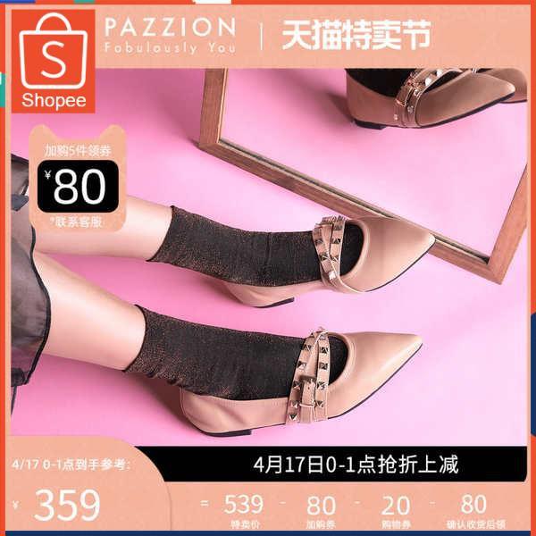 รองเท้าคัชชู ใส่สบาย สำหรับผู้หญิง รุ่นสีเรียบใส่ทำงาน PEZZION SPRING และฤดูร้อน Sheepskin แหลมปากตื้นแบนรองเท้าเดียวผู้