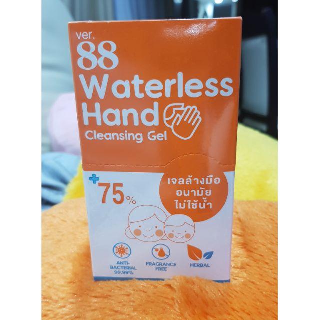 เจลล้างมืออนามัย 88 ไม่ต้องใช้น้ำ เด็ก 3 ปี ขึ้นไปใช้ได้
