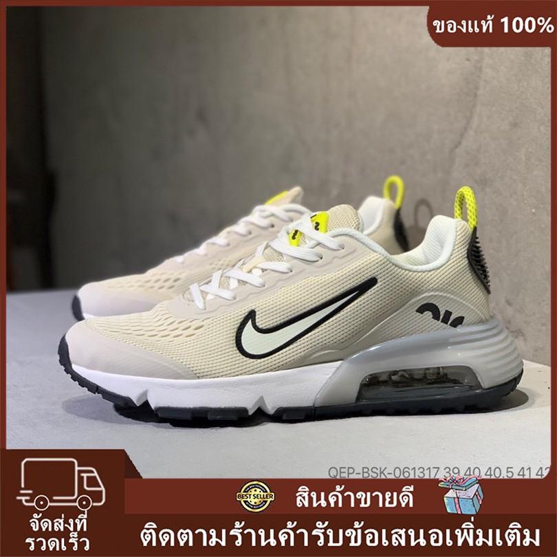 [fuwang][ของแท้ 100%] Nike Air Max 2090 รองเท้าวิ่งเบาะลมรองเท้าผ้าใบระบายอากาศ (สีเบจ)