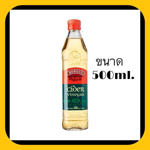 Borges cider vinegar น้ำส้มสายชูหมัก 500มล.
