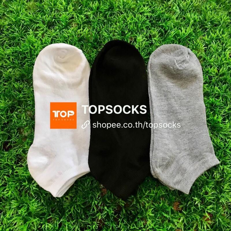 ⚡️ถุงเท้าข้อสั้น ถุงเท้าสีพื้น ถุงเท้าลาย ?1คู่ ถุงเท้าสไตล์ญี่ปุ่น ⚡️ผ้านิ่ม ขาว ดำ เทา ลาย พร้อมส่ง
