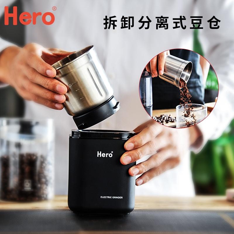 เครื่องทำกาแฟเครื่องบดเมล็ดกาแฟฮีโร่ไฟฟ้าสแตนเลสเครื่องบดเครื่องบดแบบพกพาขนาดเล็กที่ใช้ในครัวเรือน