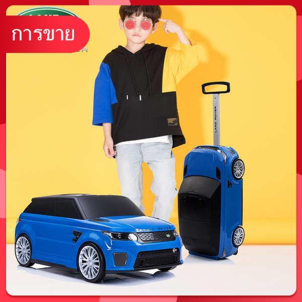 กระเป๋าเดินทางเด็ก Zhilebao Land Rover สามารถติดตั้งได้สำหรับผู้ชายและผู้หญิงรถเข็นเด็กรถกระเป๋าเดินทางเด็กนักเรียน