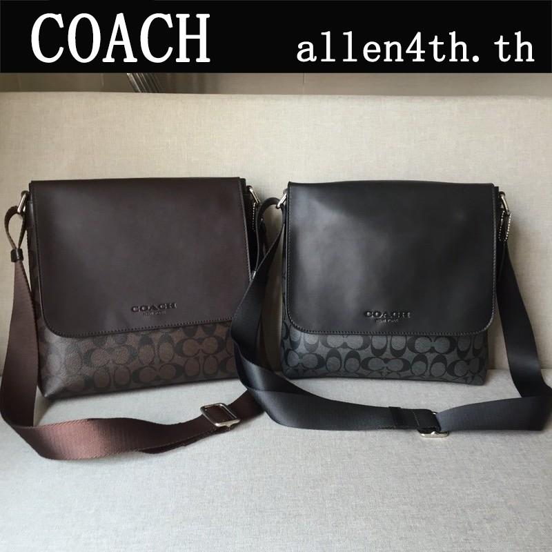 กระเป๋าผู้ชาย Coach แท้ F71765 กระเป๋าสะพายข้างผู้ชาย / crossbody bag / กระเป๋าสะพายไหล่หนัง / กระเป๋าเอกสาร