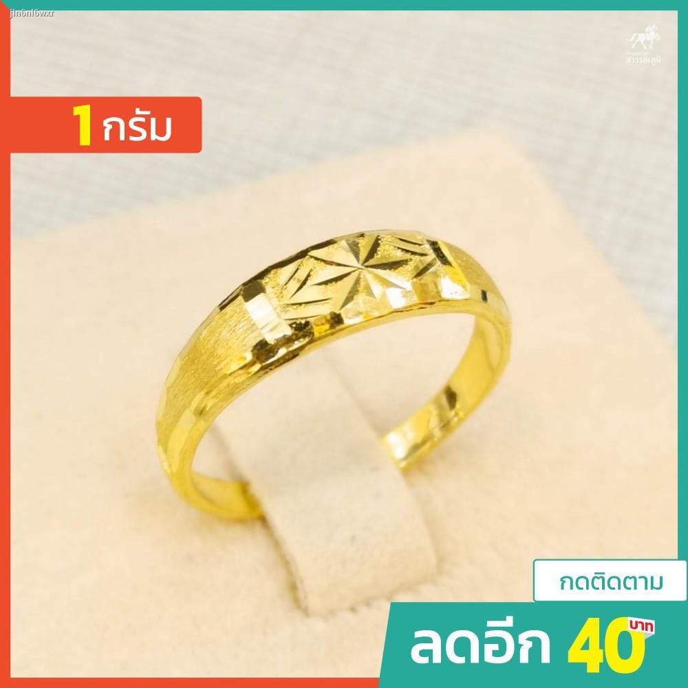 ราคาต่ำสุด❖✼﹍แหวนทองแท้ 1 กรัม ลายเต๋าไป๋จิกเพชร ทองแท้ 96.5% มีใบรับประกันสินค้า ขายได้ จำนำได้ ฟรีของแถม!!