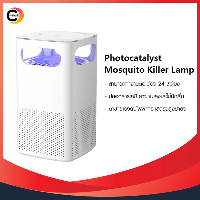 Electronic Mosquito Killer Bug Zapper Trap LED Light USB Powered Insect CatchF▩