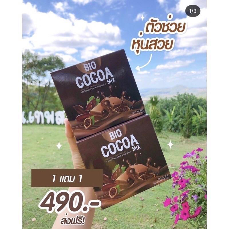 🔥พร้อมส่ง-ส่งฟรี 🔥bio cocoa mix khunchan