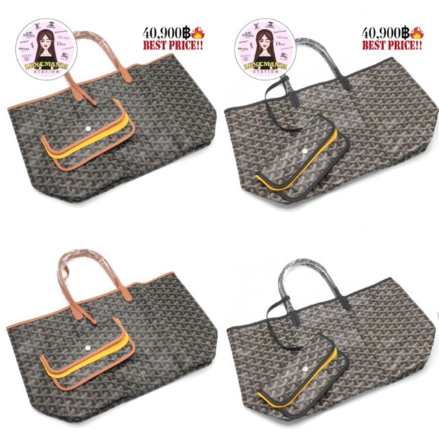 : New!! Goyard St.louis PM