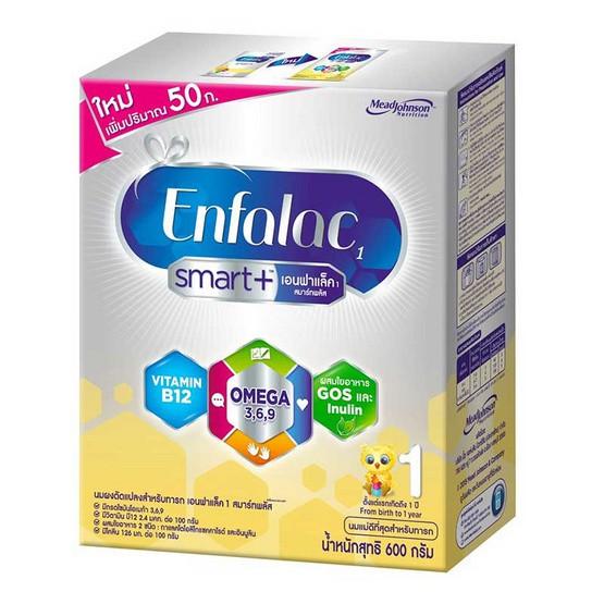 Enfalac smart+ สูตร 1 600 กรัม