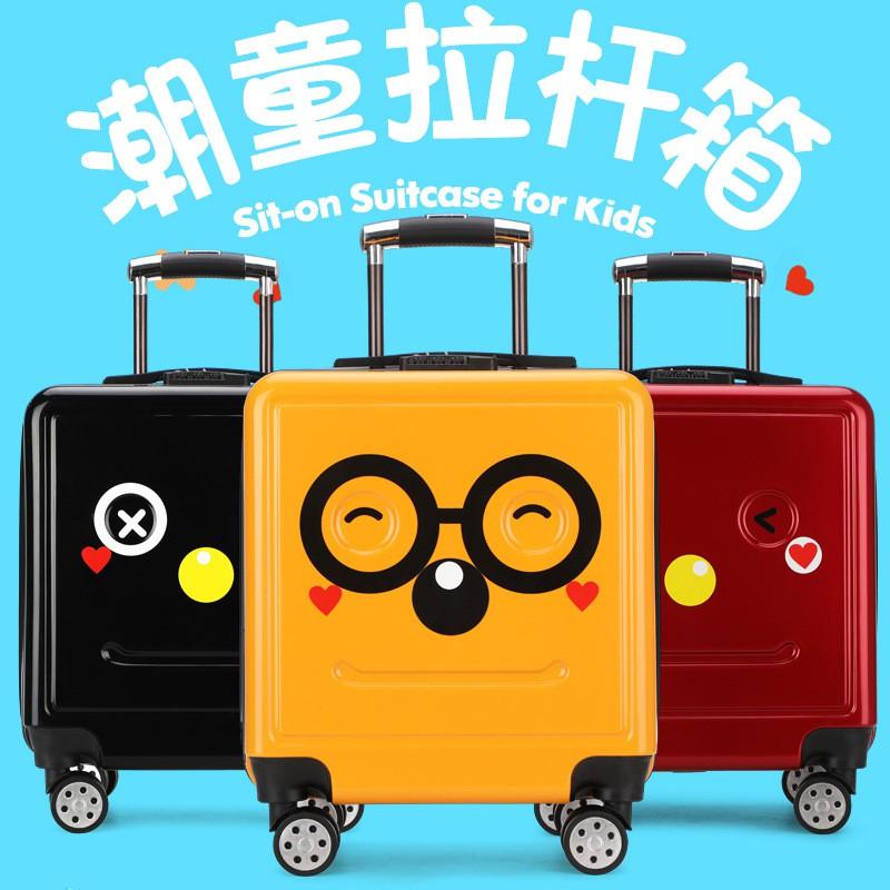 ≎≧กระเป๋าเดินทางเด็ก  กระเป๋ารถเข็นเดินทางรถเข็นเด็กสำหรับผู้ชายและผู้หญิงกระเป๋าเดินทางเด็ก 18 นิ้วกระเป๋าเดินทางเด็ก 2