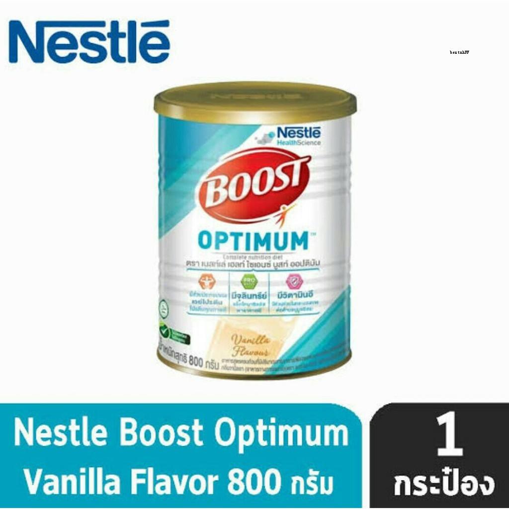 Boost Optimum ขนาด400/ 800กรัม (Nutren) บูสท์ ออปติมัมรองเท้ารองเท้าผู้ชายรองเท้าผู้หญิงรองเท้า