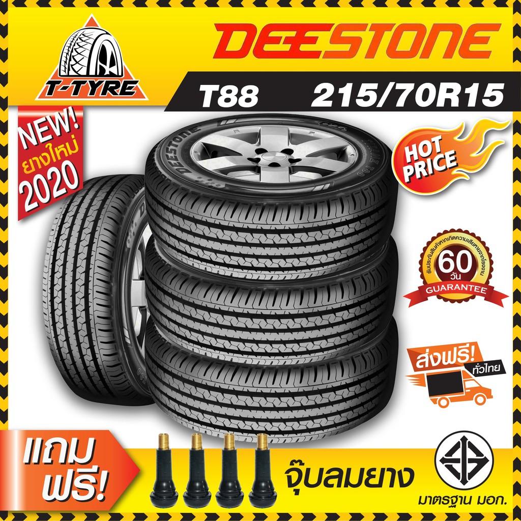 ยางขอบ15 DEESTONE รุ่นTITANZ T88 215/70R15 แถมฟรี จุ๊บยาง(ยาง1เส้น)