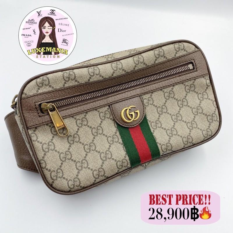 👜: New!! Gucci Ophidia Belt Bag