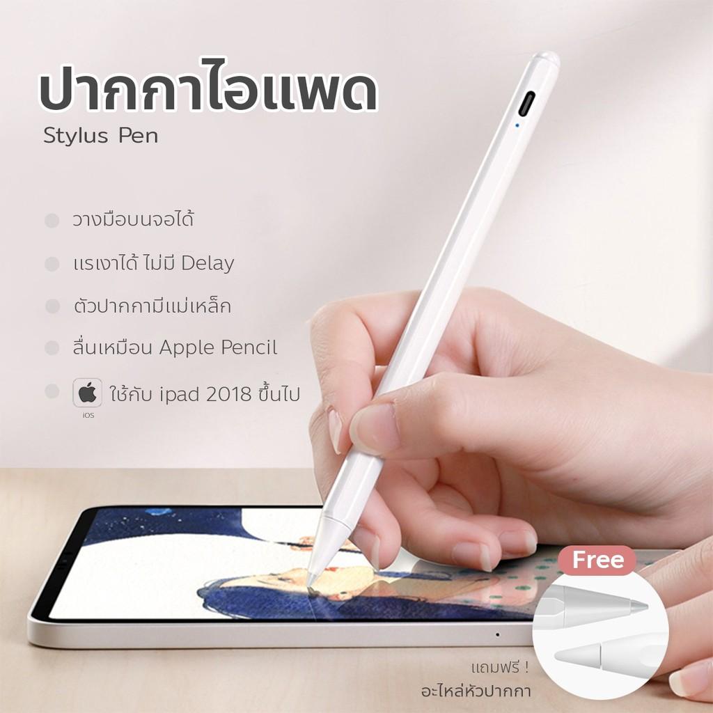 ปากกาไอแพด Stylus วางมือแบบ Apple Pencil stylus ipad gen7,8 2019 applepencil 10.2 9.7 2018 Air 3 Pro 11 2020 12.9