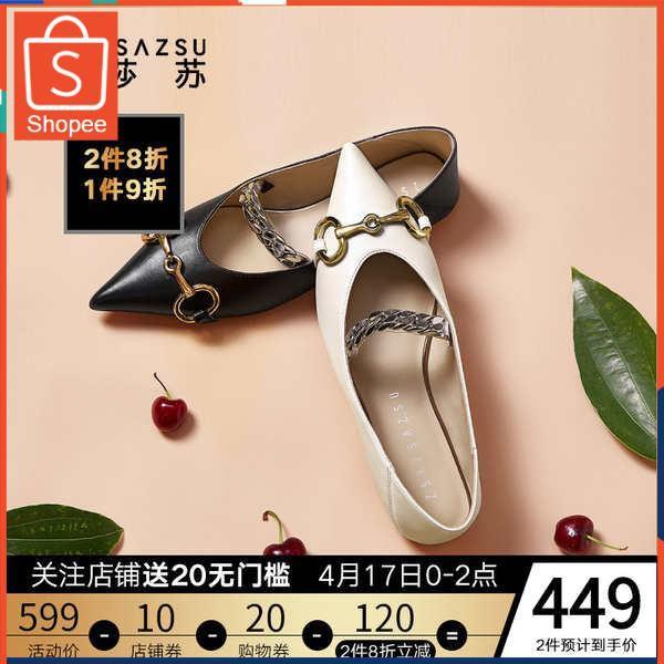 รองเท้าคัชชู ใส่สบาย สำหรับผู้หญิง รุ่นสีเรียบใส่ทำงาน SASU 2020 ฤดูใบไม้ร่วงใหม่ชี้รองเท้าเดียวหญิงป่าตื้นปากรองเท้าแบน