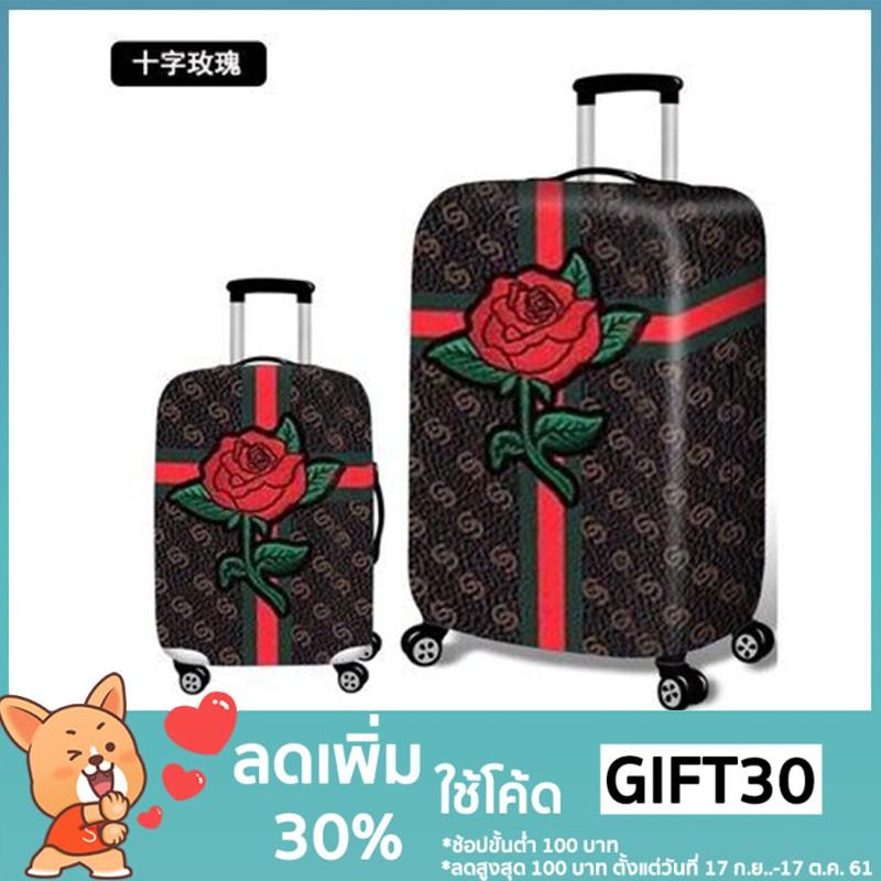 【โค้ด __(GIFT30)_ ลด 30%】ผ้าคลุมกระเป๋าเดินทางกันน้ำสำหรับเดินทาง