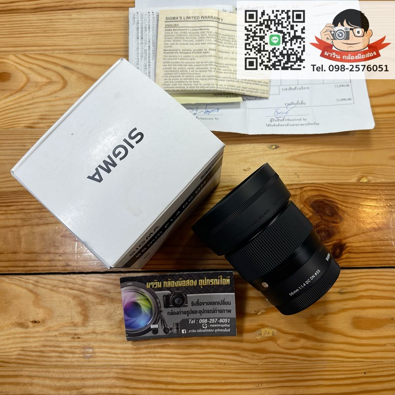 LENS SIGMA 56mm F/1.4 DC DN For Sony E-mount