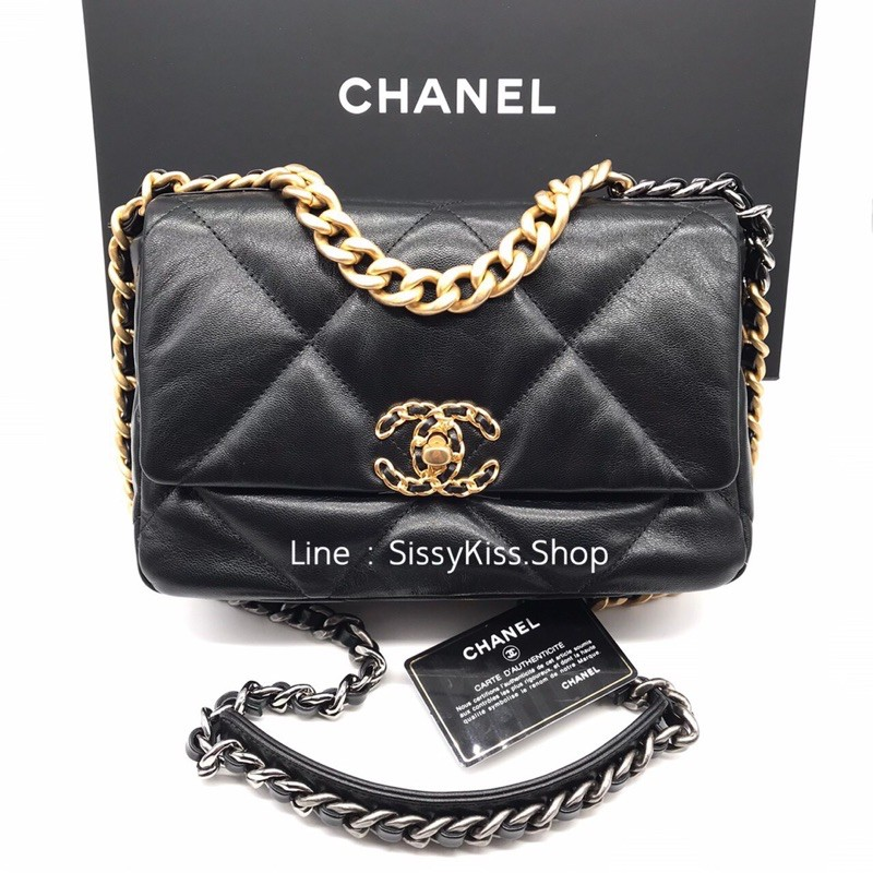New Chanel19 Flap Bag Small (26cm.)