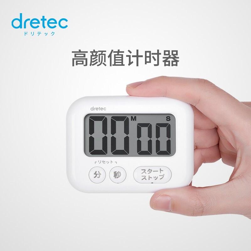 นำเข้าจากญี่ปุ่นdretec จับเวลา หน้าจอขนาดใหญ่พร้อมตัวยึด นาฬิกาปลุกนักเรียนจับเวลาถอยหลังจับเวลาการเรียนรู้