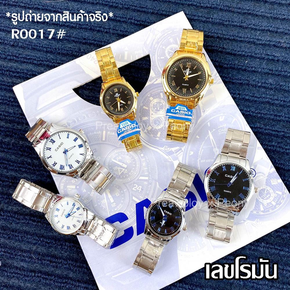 นาฬิกาคู่รัก นาฬิกาคู่ casio เลขโรมัน RO017 สายสแตนเลส พร้อมส่ง  *** สินค้าใหม่