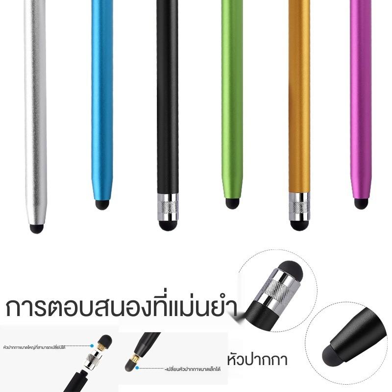 applepencil applepencil 2 ปากกาทัชสกรีน android สไตลัสb ℡﹊ipad capacitive ปากกาสไตลัสปลายยาง Apple Android โทรศัพท์ม