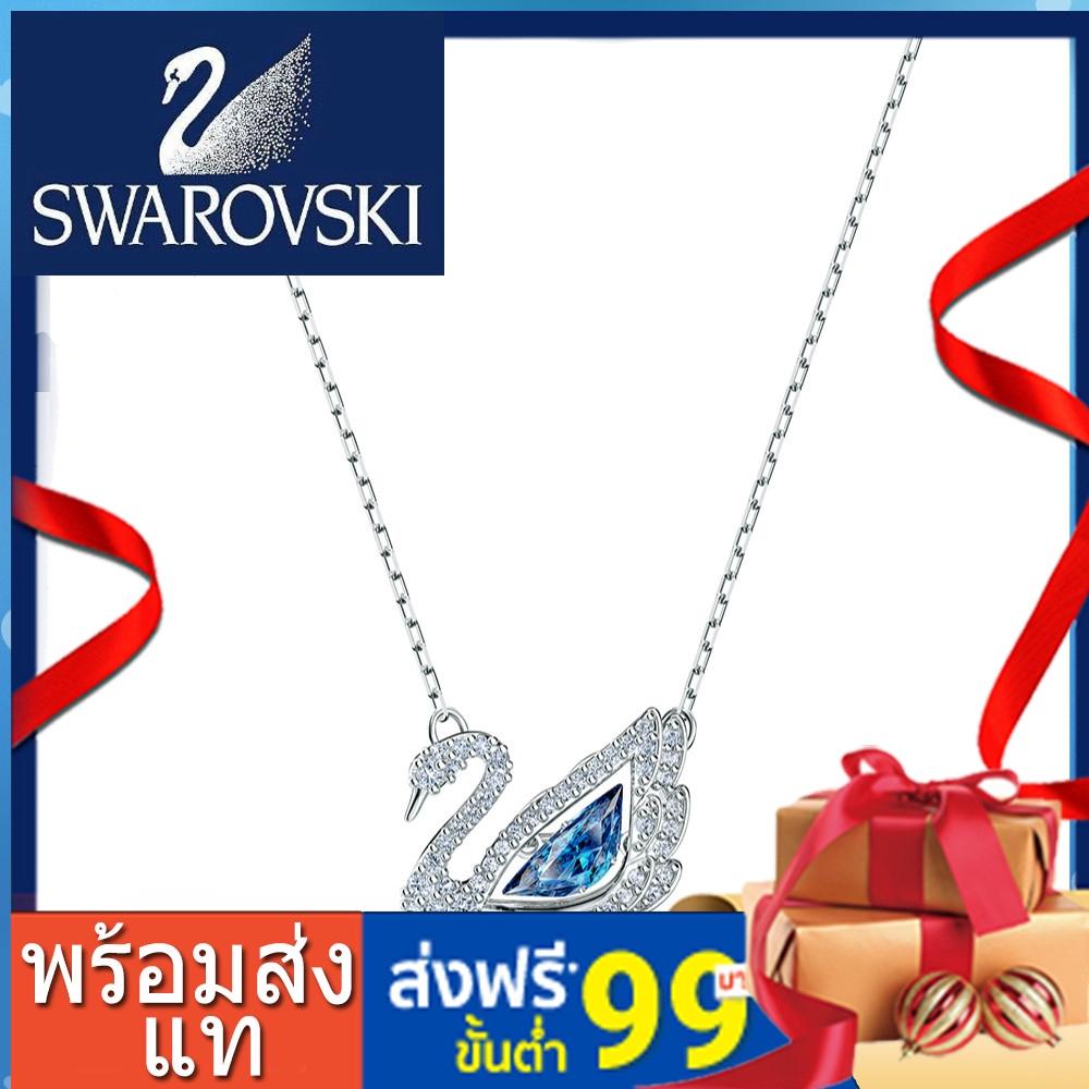 พร้อมส่ง แท  Swarovski สร้อย DANCING SWANหงส์ คริสตัล จี้ แฟชั่น 5533397