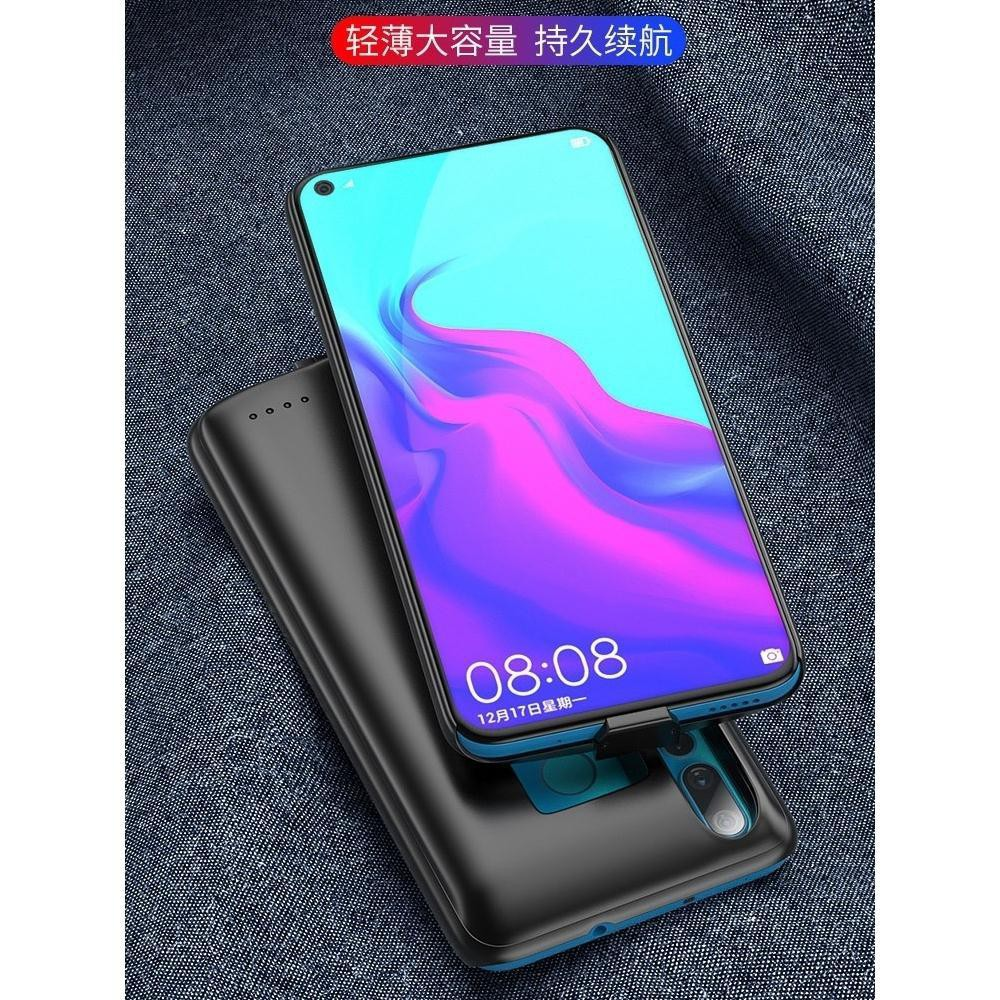 พาวเวอร์แบงค์ชาร์จไร้สาย♝✺เคสมือถือ Huawei Nova5pro nova5i/5z/5 พาวเวอร์แบงค์ไร้สาย nova4e/4/3 แบตเตอรีแคลมป์หลังมา